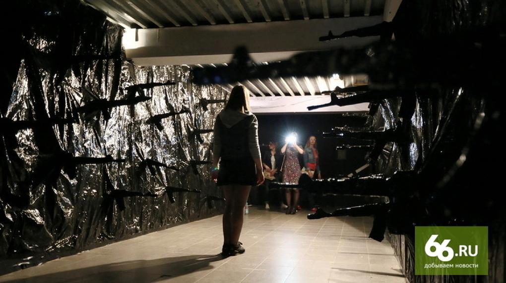 Неменее 400 мероприятий пройдет в«Ночь искусств»