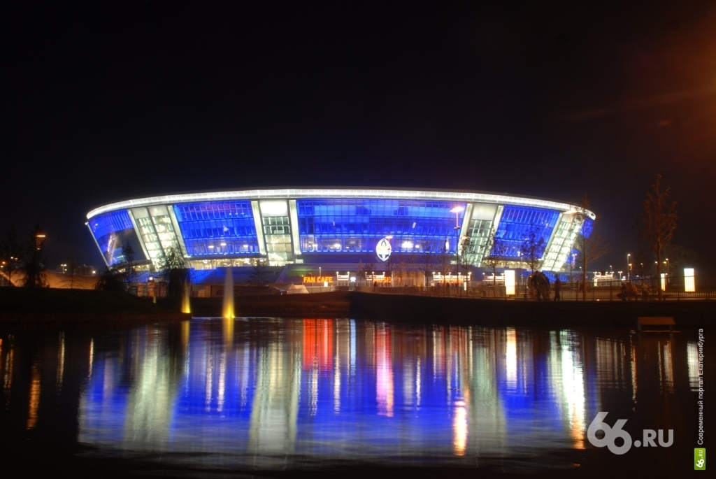«Донбасс Арена» стала одной из