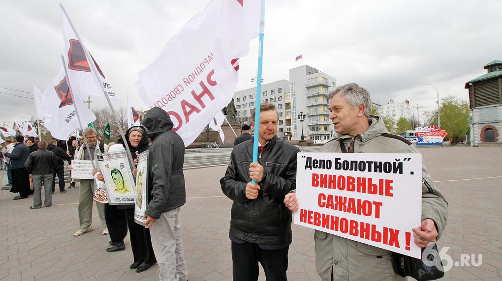 Напроспекте Сахарова вспомнили события Болотной площади