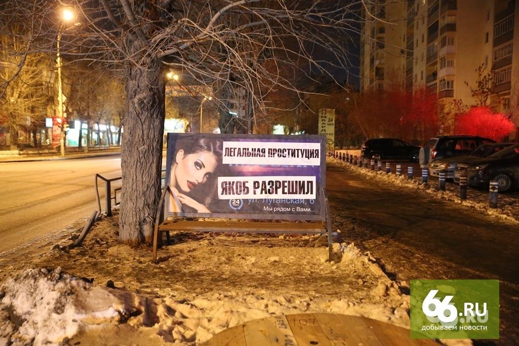 prostitutsiya-v-volgograde