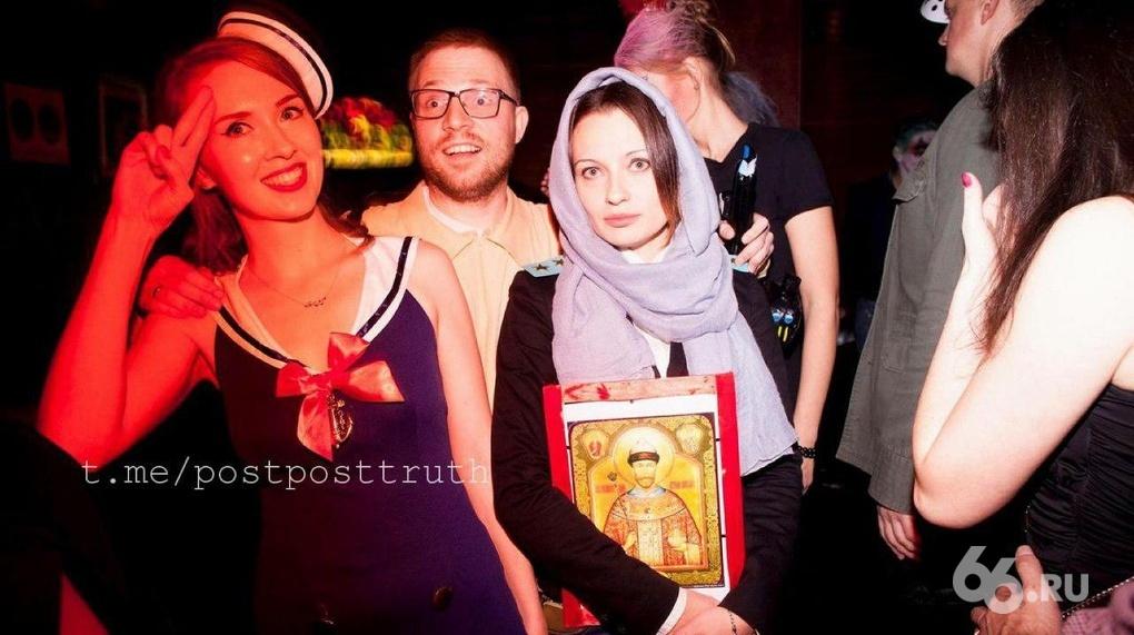 Поклонская сиконой НиколаяII признана лучшим образом Хеллоуина