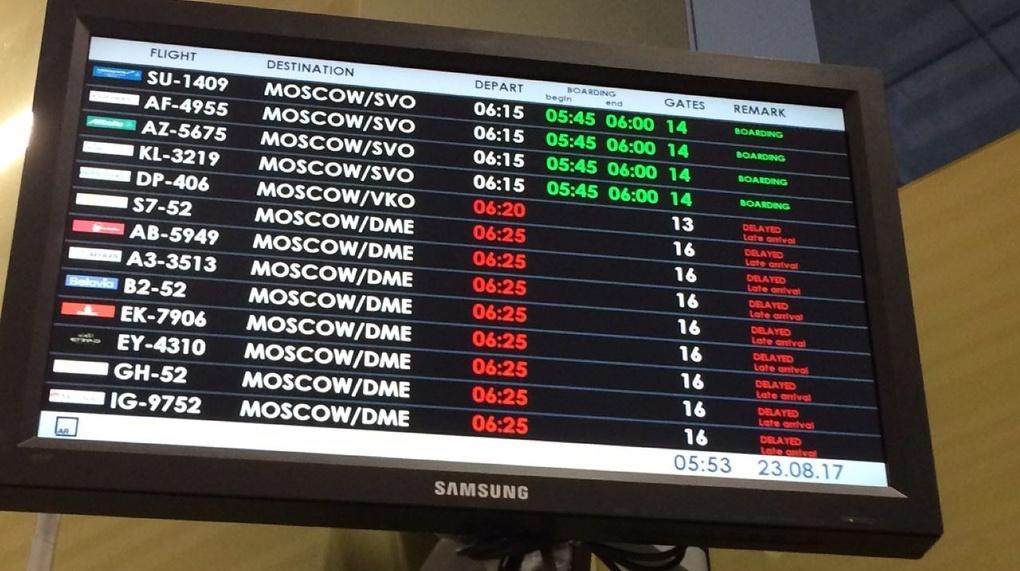ВЧелябинск из-за тумана в«Кольцово» перенаправлены 7 рейсов изЕкатеринбурга
