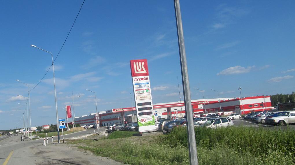 ГИБДД отстояла заправку под Екатеринбургом вспоре с«Магнитом»
