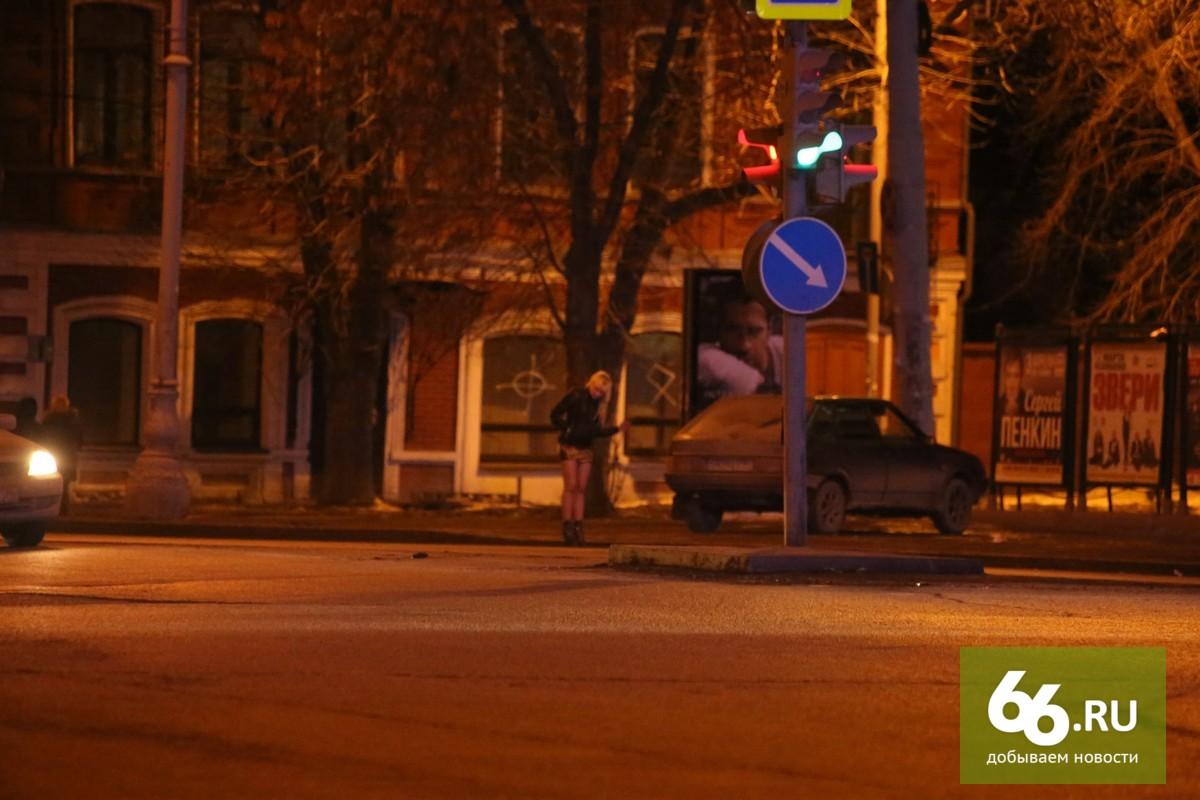 Фея портал проституток екатеринбурга 15 фотография
