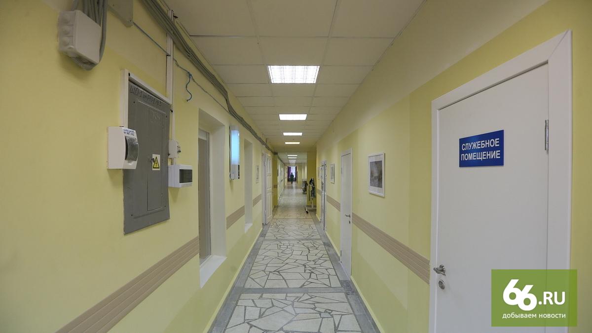 ВЕкатеринбурге открывается первое отделение паллиативной помощи