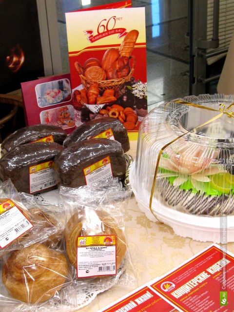 Торты оао хлеб сызрань фото