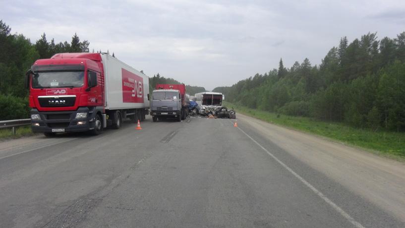 ДТП на Пермском тракте 23 06 2016: 3 человека погибли