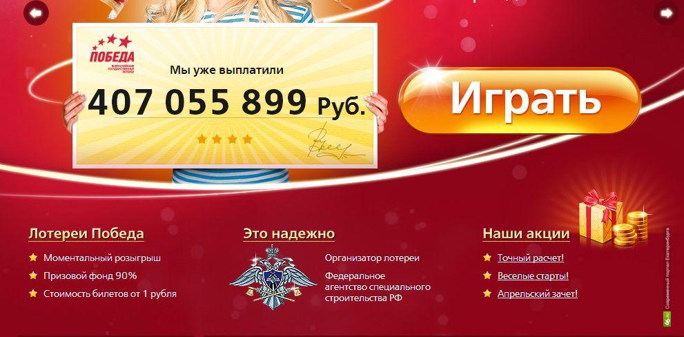 Минске был кто в казино