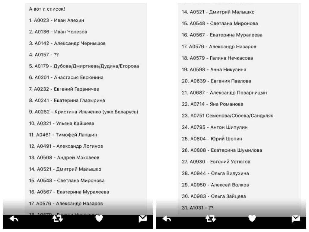 Фетисов поведал оготовности гендиректора WADA сотрудничать сРоссией