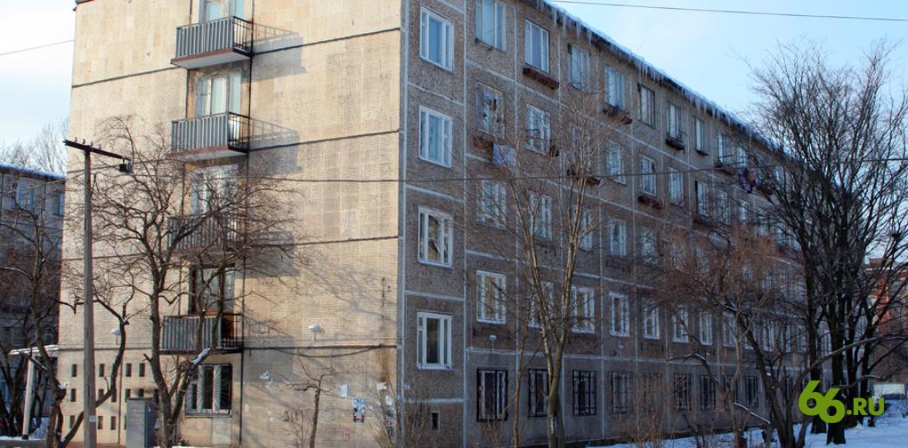 Законопроект о сносе пятиэтажек в москве принят госдумой в п.