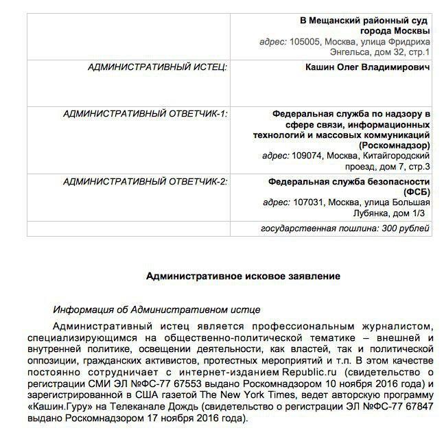 Telegram обжаловал решение суда оштрафе заотказ декодировать сообщения пользователей ФСБ