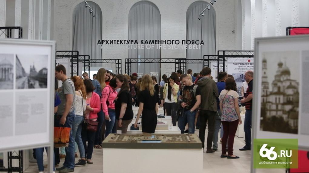 В российской столице в«Ночь искусств» пройдет около 400 мероприятий