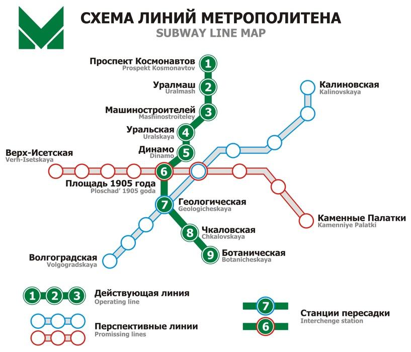 Будущий соавтор пространственной концепции Екатеринбурга: «Городу нужны четыре ветки метро»