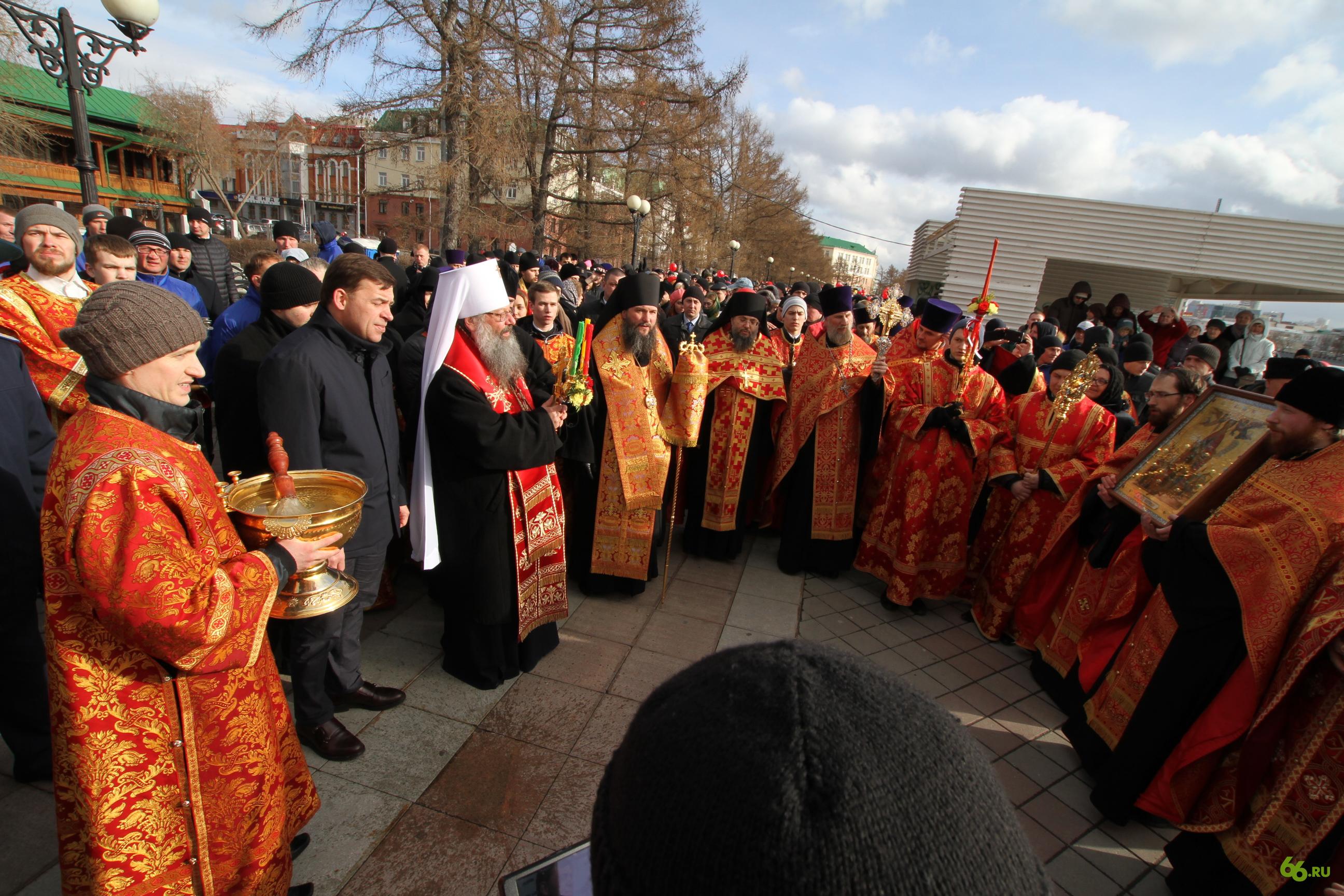 Губернатор Свердловской области ушел вотставку