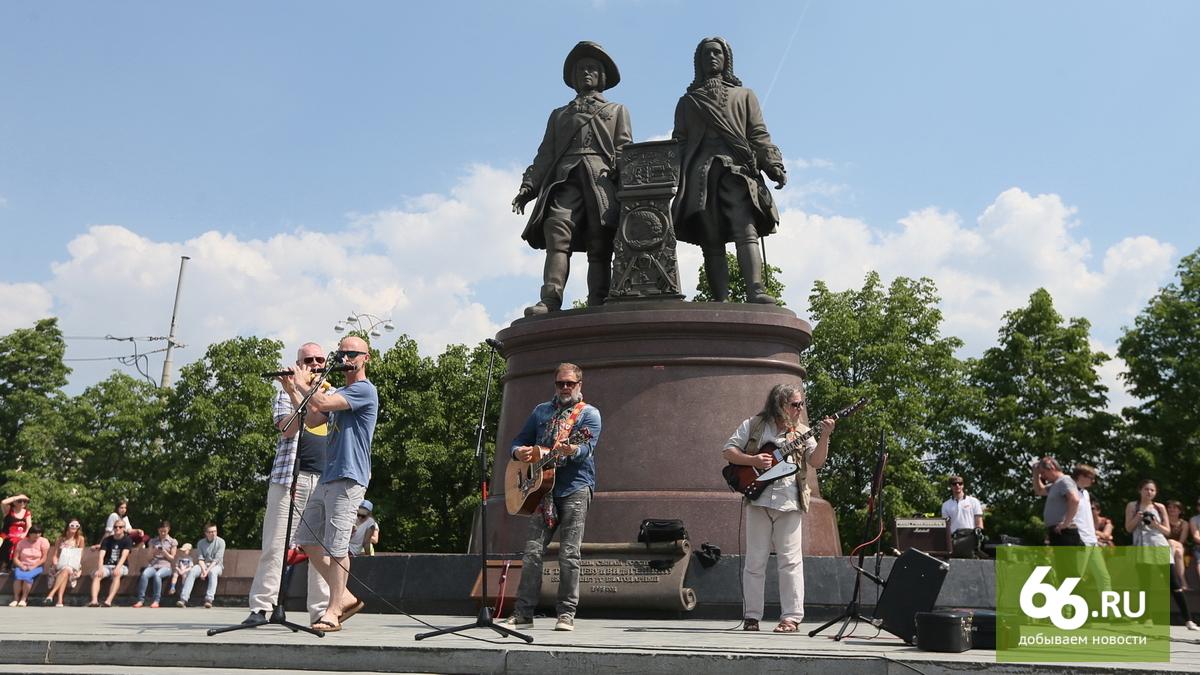 Борис Гребенщиков снова устроит бесплатный уличный концерт в Екатеринбурге