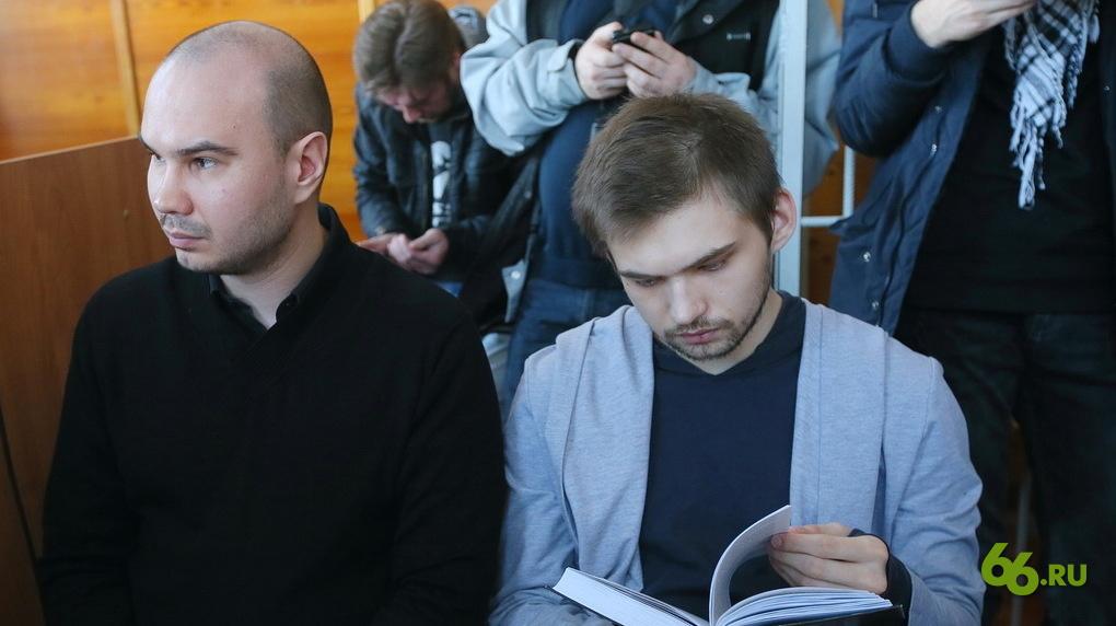 Поделу екатеринбургского «ловца покемонов вхраме» допросят 38 свидетелей