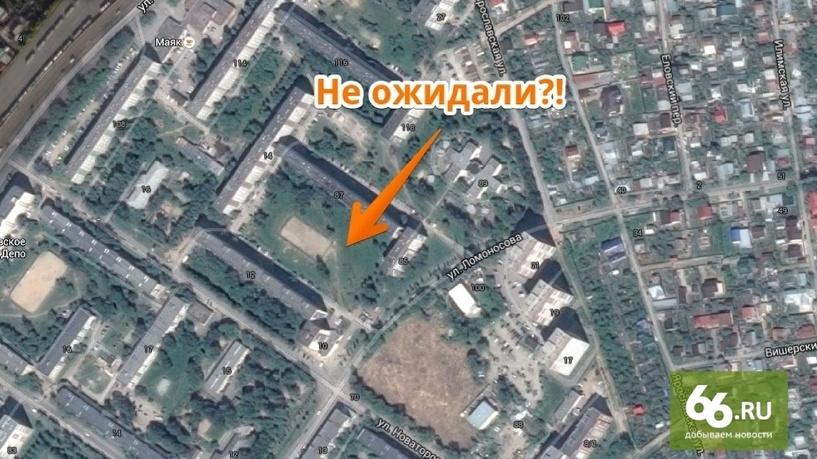 застройки в Екатеринбурге
