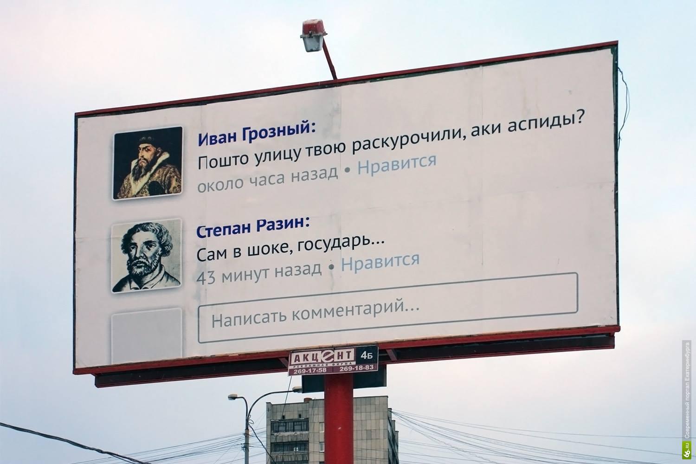 Новости прошлой недели в россии и мире