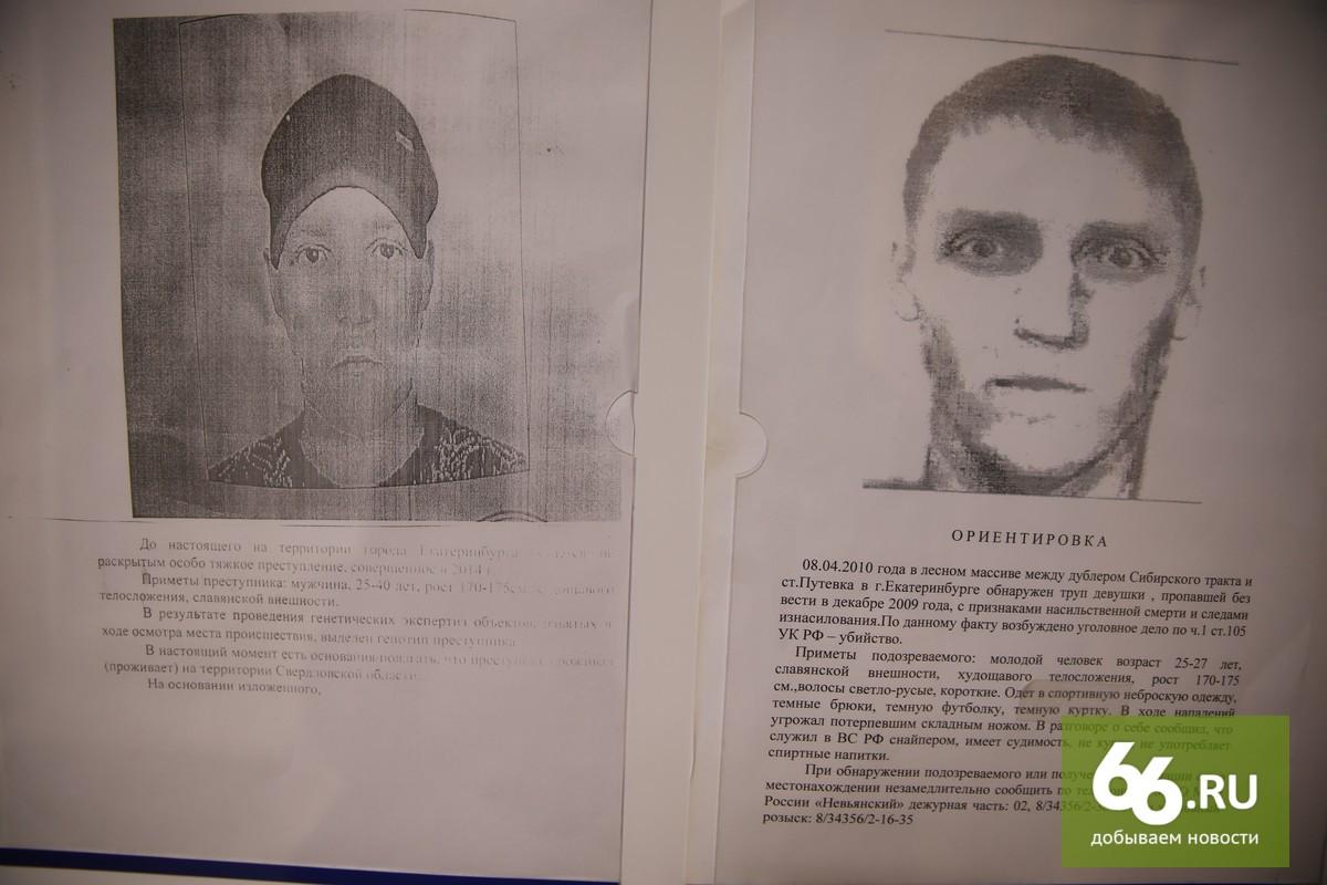 Смотреть онлайн инцест страшные бабы 8 фотография