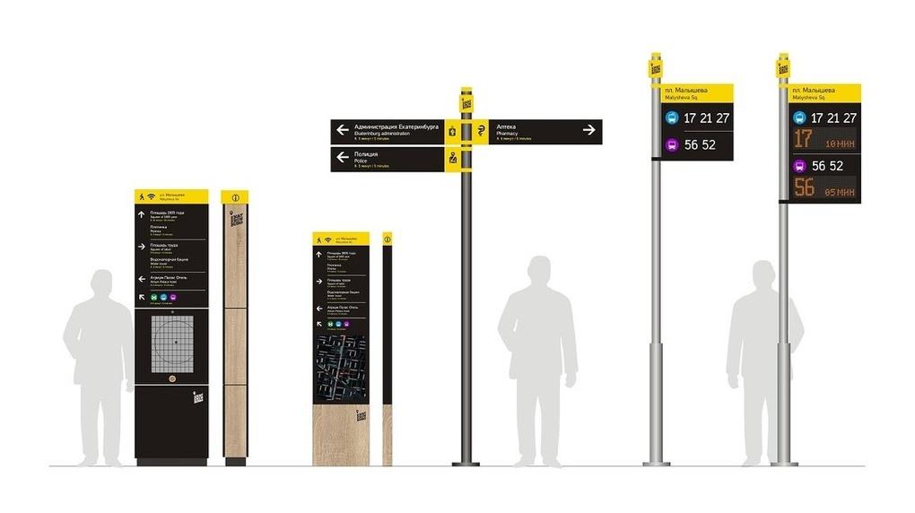 ВЕкатеринбурге представят навигационно-справочный терминал для пешеходов InCity