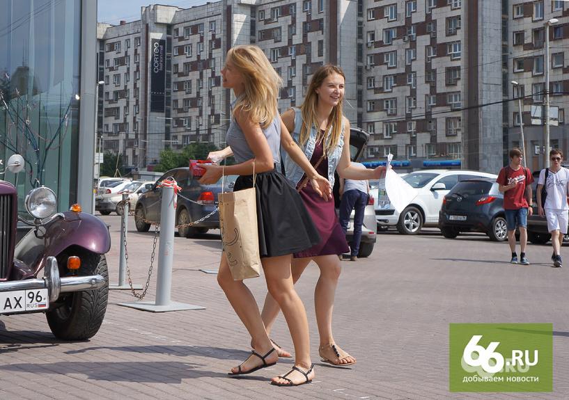 Шлюхи Питстоп Где Стоят Улица В Екатеринбурге