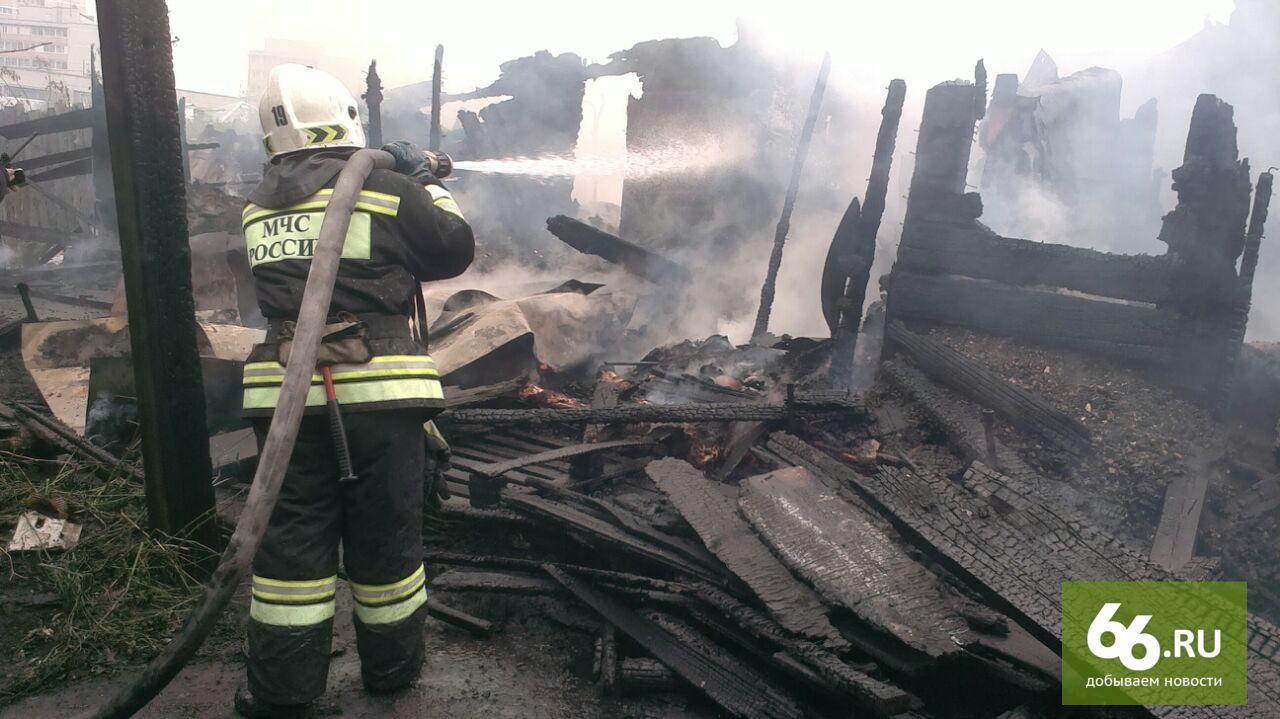 ВЕкатеринбурге впожаре умер человек 31августа в17:50