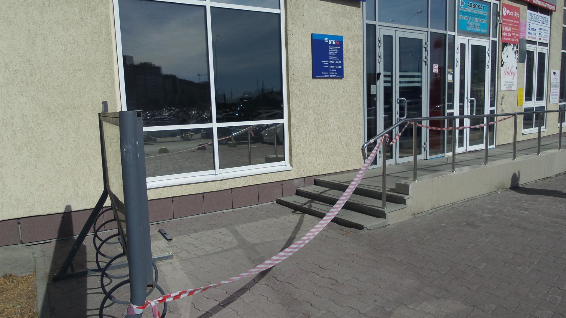 Преступники ограбили кабинет банка ВТБ24 вЕкатеринбурге на4 млн руб
