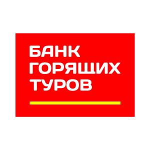 """Федеральная туристическая сеть """"Банк горящих туров"""""""