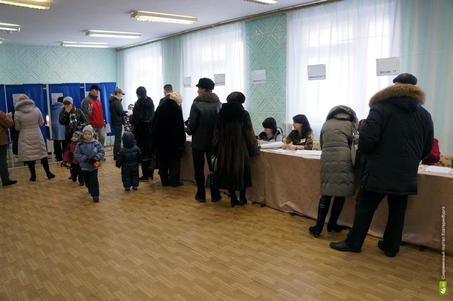 «Голос» запустил «Карту нарушений» под сентябрьские выборы