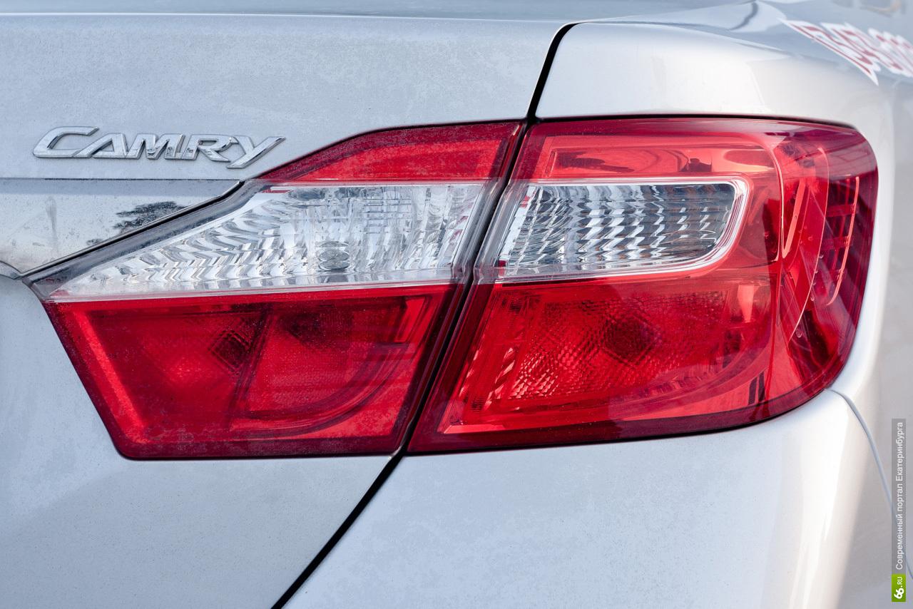 Облправительство покупает 20 автомобилей Camry