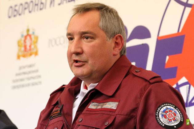 Дмитрий Рогозин предложил создать научную станцию на Луне