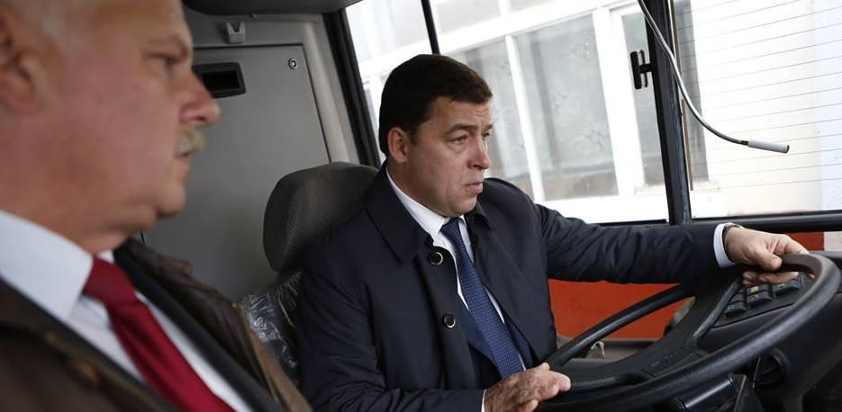 Евгений Куйвашев: «Реформа транспортной сети нужна, но она должна быть понятна всем пассажирам»