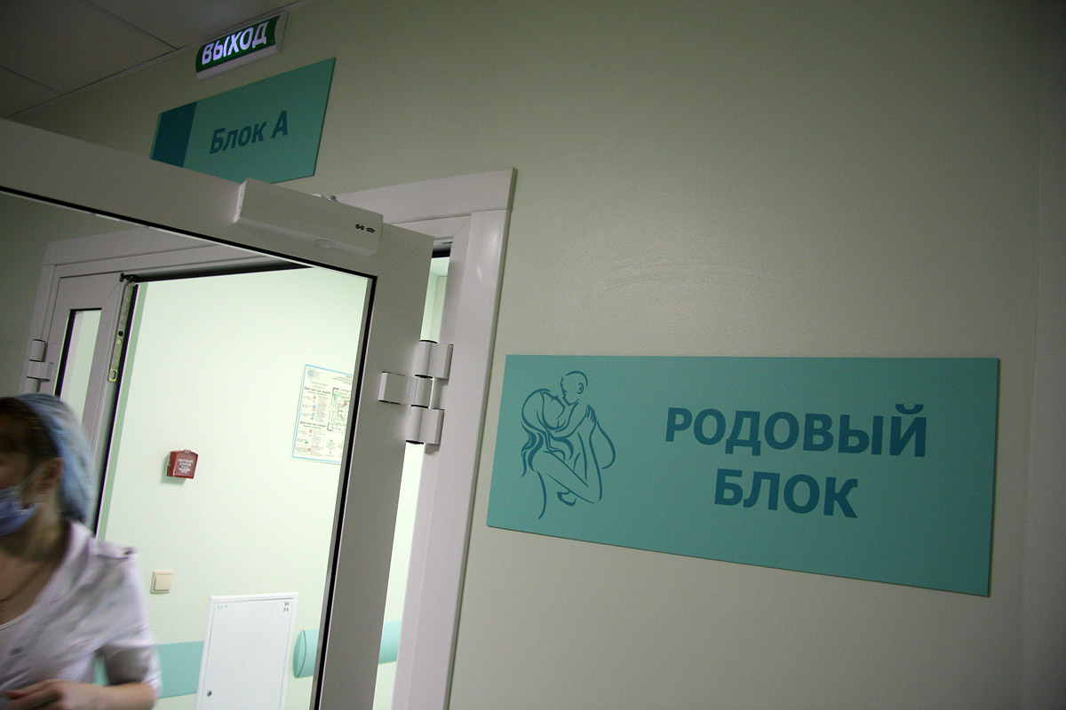 Почем рожать. Финансовая экскурсия по роддомам Екатеринбурга