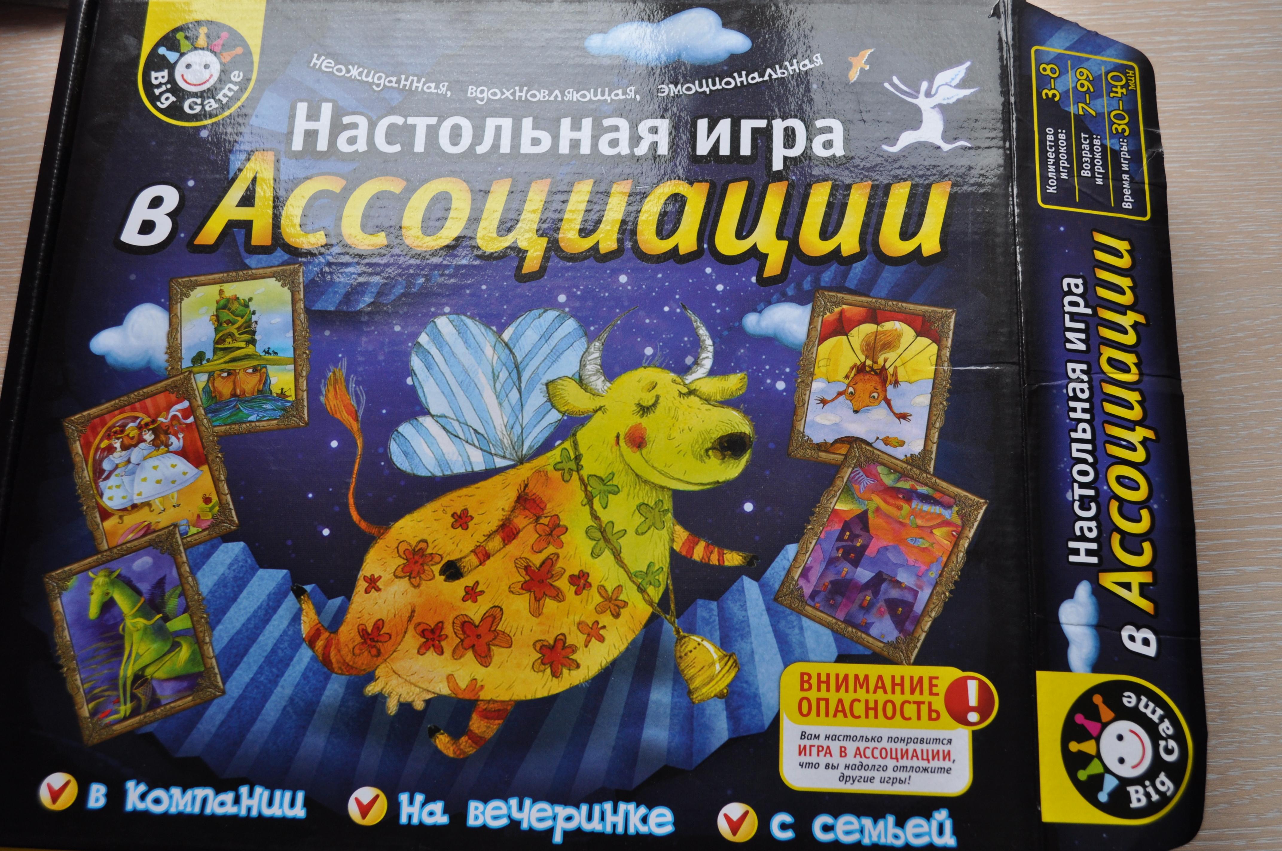 Екатеринбурженку возмутила детская игра с «сексом на пляже»