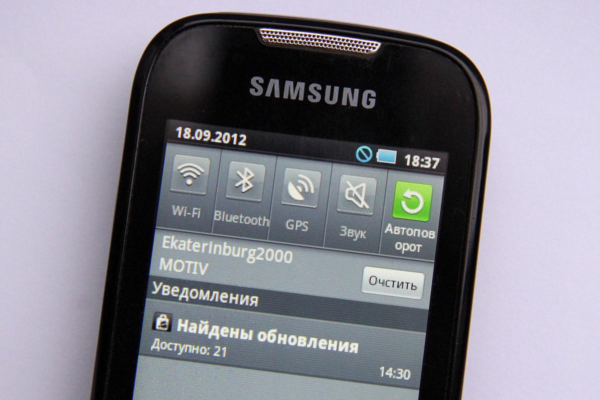 У «Мотива» проблемы с мобильной связью в Екатеринбурге