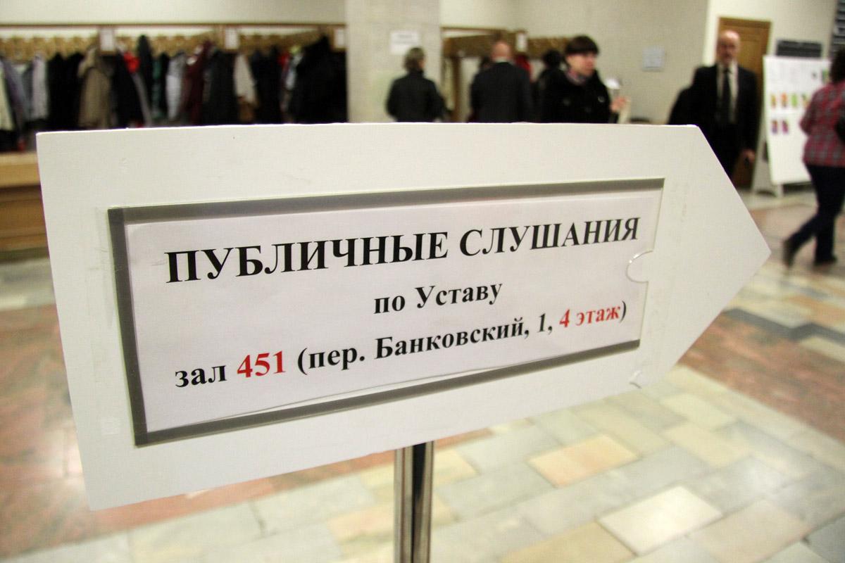 Загадка Тушина: зачем перенесли слушания по «поправкам Высокинского»