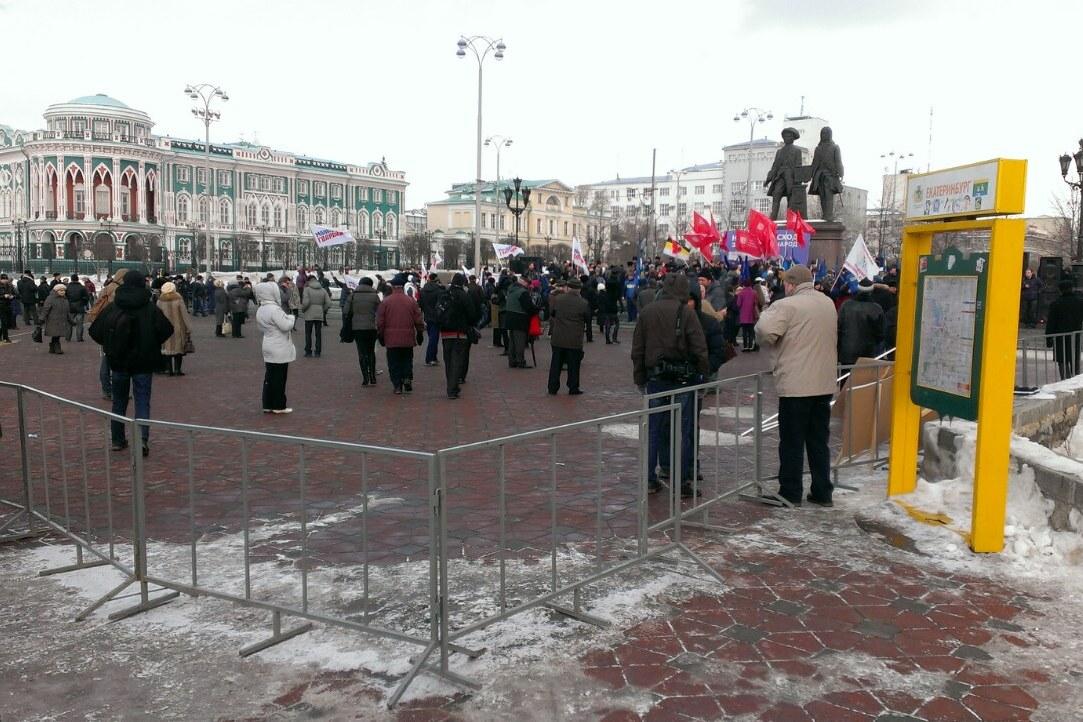 Единороссы, афганцы и патриоты проведут на площади Труда митинг в честь присоединения Крыма