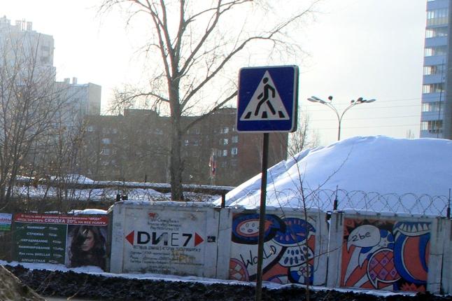 Водители-лихачи 060 маршрута заплатят за 14 нарушений ПДД