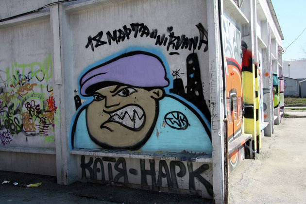 На очистку города от граффити потратят миллион рублей