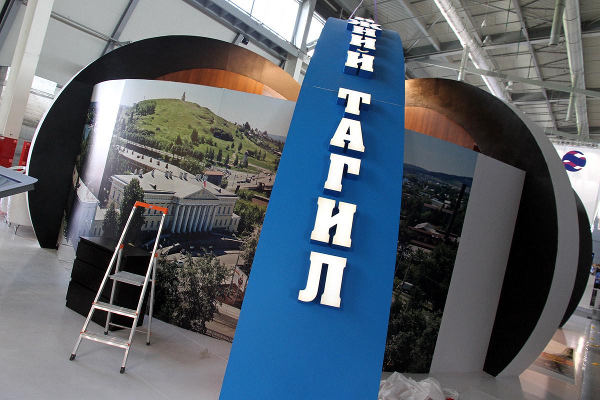 Нижний Тагил потратит шесть миллиардов на видеокамеры, полигон ТБО и мост