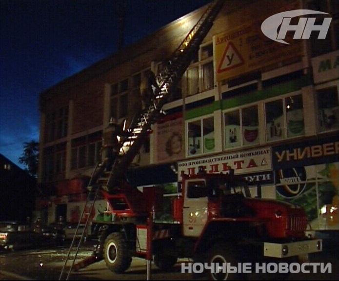 На Патриса Лумумбы горело здание комбината бытовых услуг