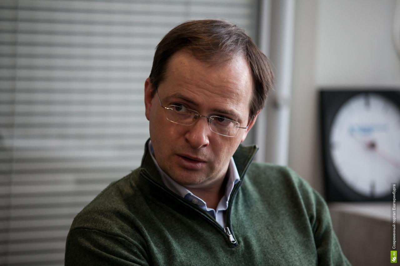 Мединский предложил не писать о Путине в учебнике по истории