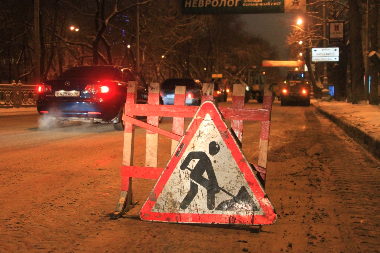 Свердловские трассы закатают по новой технологии