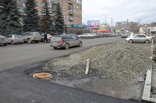 Мэрия накажет дорожников за плохой ремонт Заводской