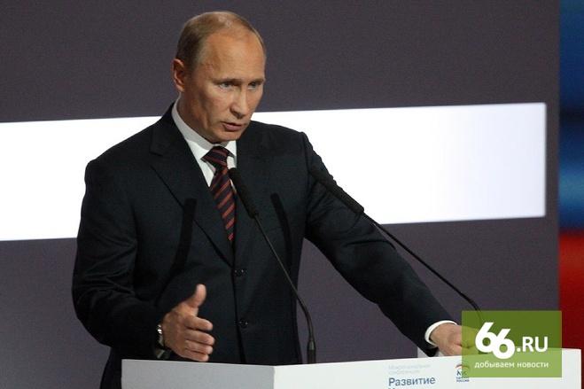 Владимир Путин: Россия не будет уступать, прогибаться и с кем-то сюсюкать