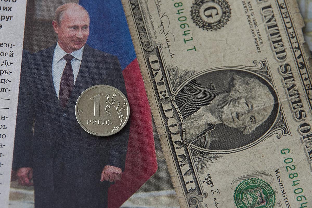 Покупать или продавать? Рубль взял курс на укрепление
