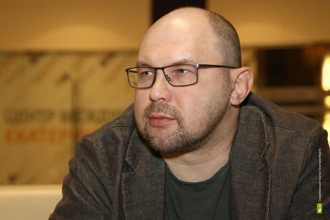 #Ёбург_новиков: публикуем новеллы из книги Алексея Иванова