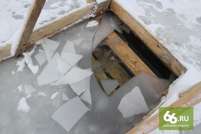 Белый снег, тонкий лед. Рейд 66.ru по крещенским купелям Екатеринбурга