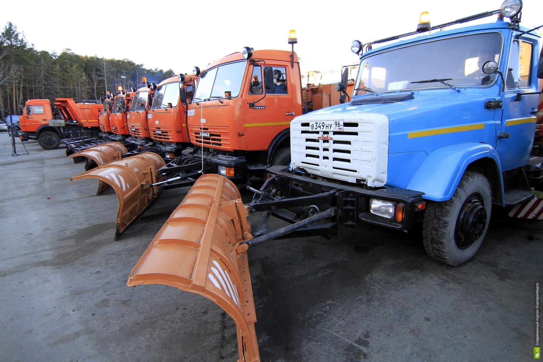 Коммунальщиков Екатеринбурга накажут рублем за снег на улицах
