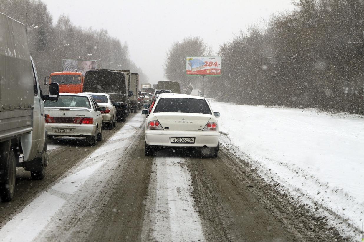 ГИБДД призывает не садиться за руль: в области снег и сильный ветер